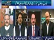 News Night With Neelum Nawab 26 April 2017