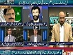 News Night With Neelum Nawab 27 April 2017