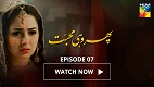 Phir Wohi Mohabbat Episode 7 in HD