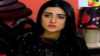 Nazr e Bad Episode 27 in HD