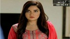 Rasm e Duniya Episode 12 in HD