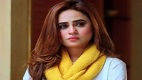 Haya Ke Rang Episode 77 in HD