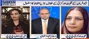 Nadeem Malik Live  2nd May 2017