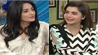 Good Morning Pakistan in HD 3rd May 2017