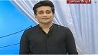Aap Ka Sahir 3rd May 2017