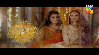 Jithani Episode 60 in HD