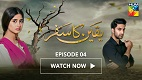 Yakeen Ka Safar Episode 4 in HD
