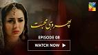 Phir Wohi Mohabbat Episode 8 in HD