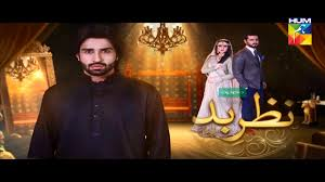 Nazr e Bad Episode 28 in HD