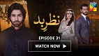 Nazr e Bad Episode 31 in HD