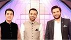 Shaan e Ramzan With Shahid Afridi Teaser in HD