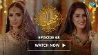 Jithani Episode 68 in HD