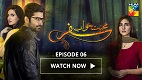 Mohabbat Khawab Safar Episode 6 in HD