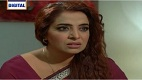Aik Hi Bhool Episode 16 in HD