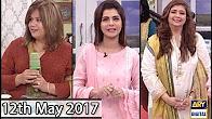 Good Morning Pakistan 12th May 2017