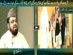 Mufti Online on Din News 13th May 2017