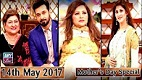 Salam Zindagi With Faisal Qureshi in HD Mother Day Special 14th
