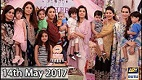 Good Morning Pakistan Mother Day Special 14th May 2017