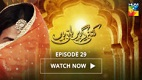 Kitni Girhain Baqi Hain Episode 29 in HD
