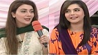 Good Morning Pakistan 15th May 2017