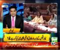 Jamhoor Fareed Raees Kay Sath 16th May 2017