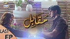 Muqabil Last Episode 25 in HD