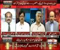 Controversy Today 17th May 2017
