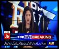 Top Five Breaking on Bol News 18th May 2017