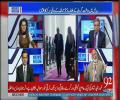 News Room 22 May 2017