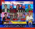 Report Card 23rd May 2017