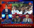 Benaqaab 24th May 2017