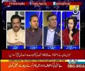 Faisla Aap Ka 24th May 2017