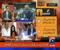 Budget Special Transmission on Geo News