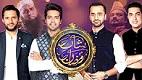 Shan e Ramzan Iftaar Transmission 28 May 2017