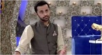 Shan e Ramzan Iftaar Transmission 31 May 2017