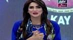 Eidi Sab Kay Liye 3 June 2017