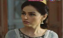 Mirza Aur Shamim Araa episode 13