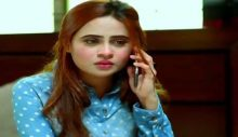 Haya Ke Rang Episode 103 in HD