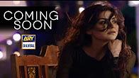Sanam Baloch Up Coming New Drama Teri Raza Teaser in HD
