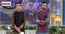Shan e Ramzan Iftaar Transmission in HD 19th June 2017