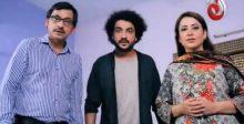 Kaash Eid Special in HD