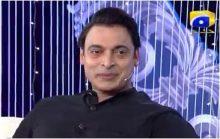 Geo Eid Mubarak in HD 28th June 2017