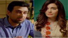 Rasm e Duniya Episode 23 in HD