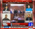 On The Front with Kamran Shahid 4th July 2017