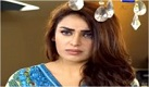 Kabhi Socha Na Tha Episode 1 in HD