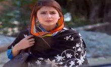 Jalti Barish Episode 1 in HD