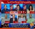 Report Card 10th July 2017