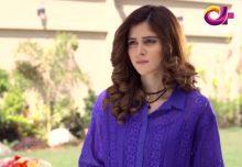 Dil e Bekhabar Episode 11 in HD