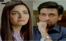 Rasm e Duniya Episode 24 in HD