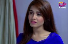 Meray Jeenay Ki Wajah Episode 67 in HD